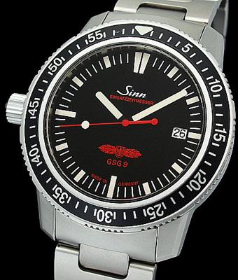 とんねるず「日村、時計を買う」シリーズ、みなさ …